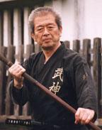 "Arte del ninja ""ninjutsu"" (real, no naruto)"
